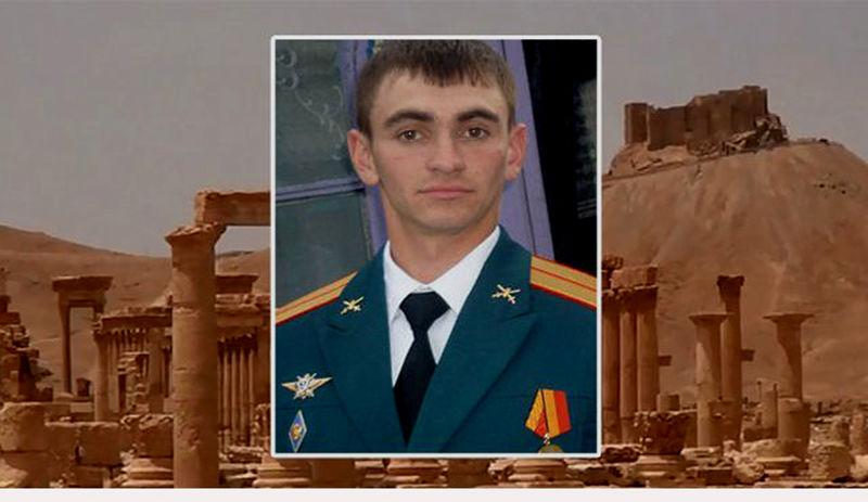 Тело погибшего в Сирии спецназовца обменяли на шестерых пленных боевиков ИГ